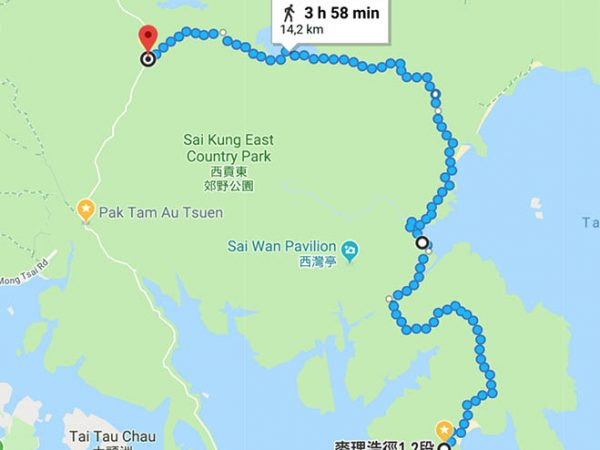 Maclehose Trail Section 2